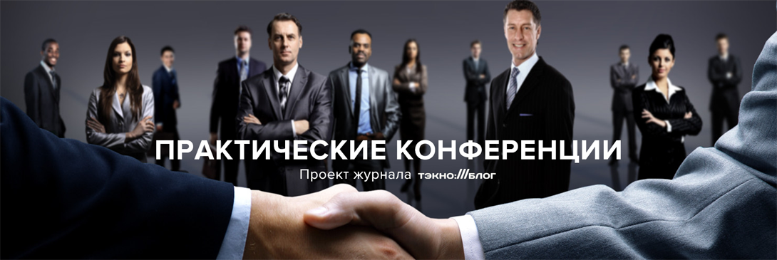 (c) Industryinsider.ru